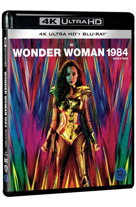 원더우먼 1984 [4K UHD+3D+BD] [WONDER WOMAN 1984]