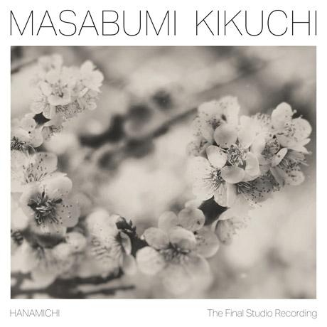 HANAMICHI: THE FINAL STUDIO RECORDING