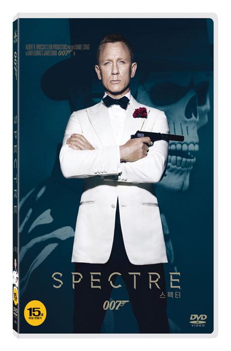 007 스펙터 [초회한정판] [SPECTRE]