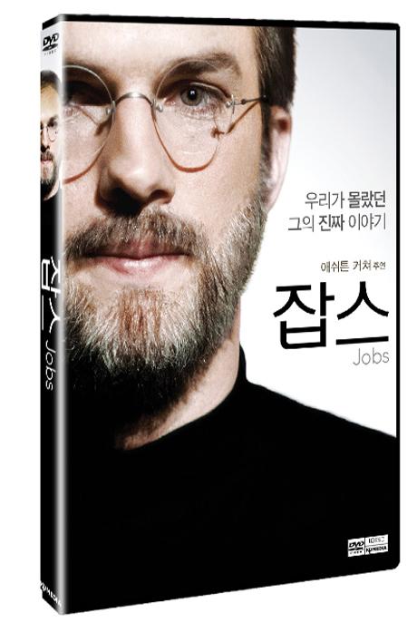 [교보 단독 할인] 잡스