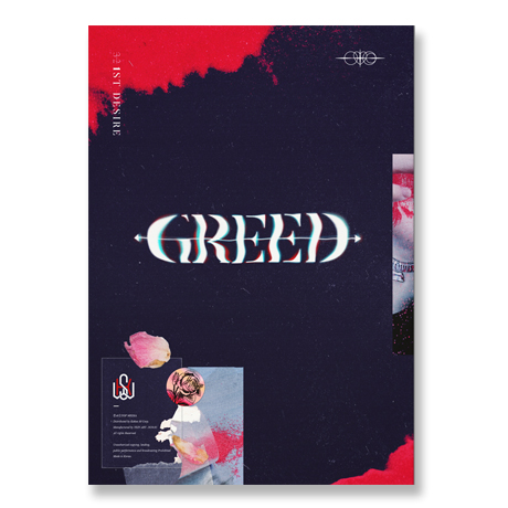 1ST DESIRE [GREED] [K VER]