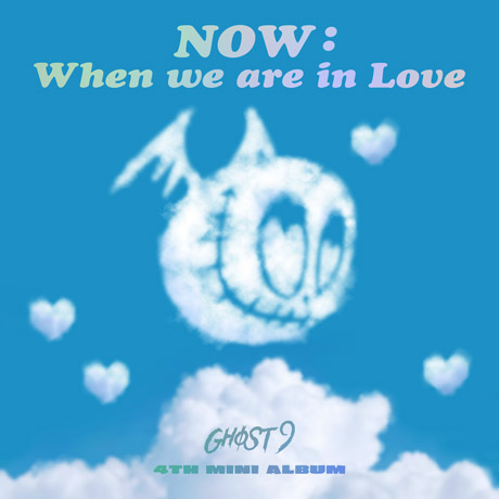 NOW: WHEN WE ARE IN LOVE [미니 4집]