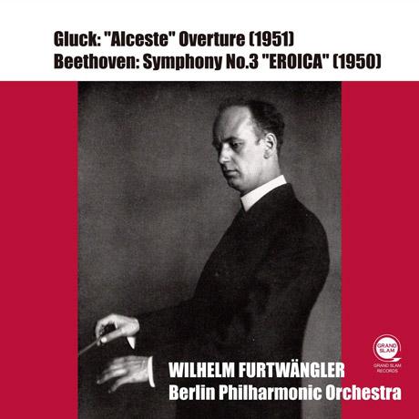 글룩: 알체스테 서곡, 베토벤: 교향곡 3번 '영웅'