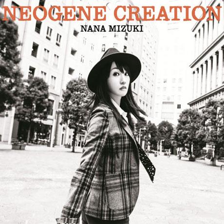 NEOGENE CREATION [CD+BD] [한정반]