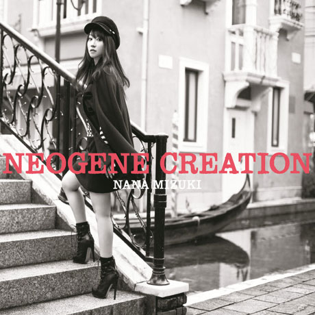 NEOGENE CREATION [CD+DVD] [한정반]