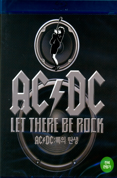 AC/DC: 록의 탄생 [LET THERE BE ROCK]