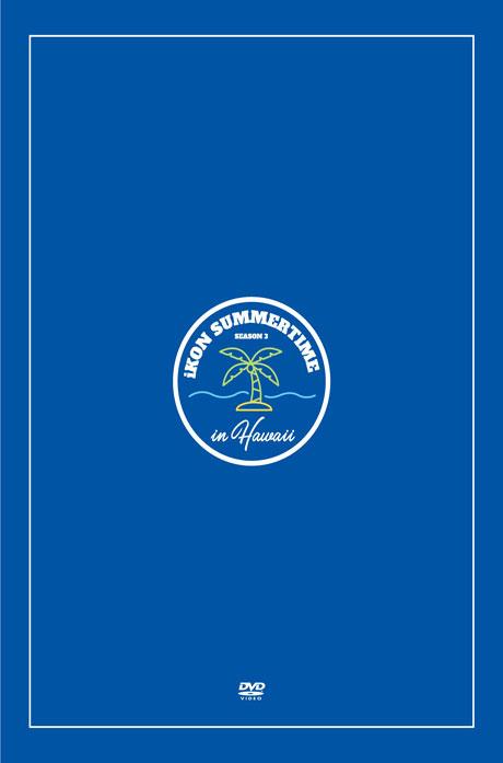SUMMERTIME SEASON 3 IN HAWAII [2DVD+MD] [한정판]