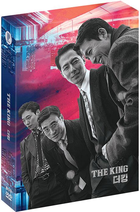 더 킹 [한정판]