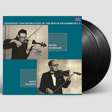 LEGENDARY CONCERTMASTERS OF THE BERLIN PHILHARMONIC 2: MICHEL SCHWALBE, HUGO KOLBERG [베를린 필의 전설의 악장들 2집: 미셸 슈발베, 후고 콜베르크] [LP]