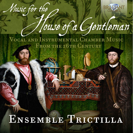 MUSIC FOR THE HOUSE OF A GENTLEMAN/ ENSEMBLE TRICTILLA [앙상블 트리크틸라: 16세기 실내악과 보컬 작품집]