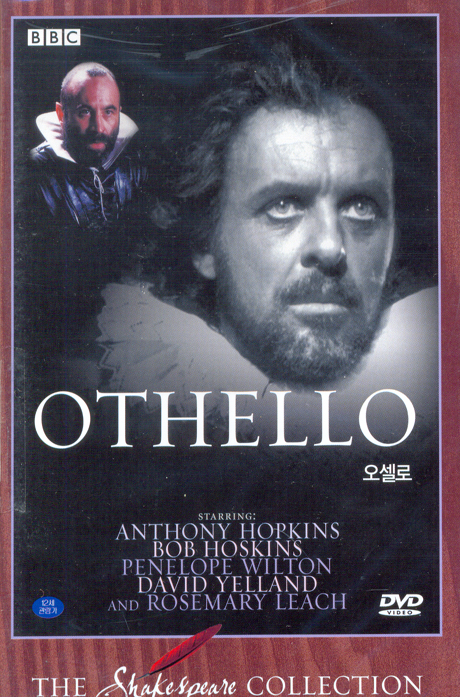 "violence in othello The role of women in othello: a feminist reading william shakespeare's othello"" can be read from a feminist perspective a feminist analysis of the play othello allows us to judge the different social values and status of women in the elizabethan society."