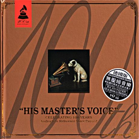 HIS MASTER`S VOICE