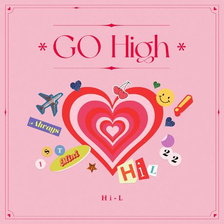 GO HIGH [미니 1집]
