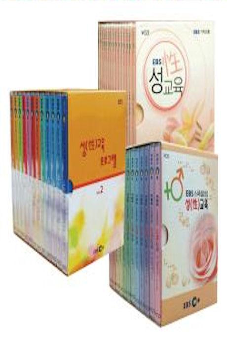 EBS 성교육 프로그램 3종 시리즈 [VCD]