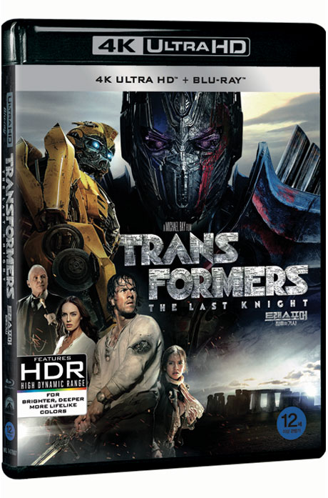 트랜스포머 5: 최후의 기사 [4K UHD+BD] [TRANSFORMERS: THE LAST KNIGHT]