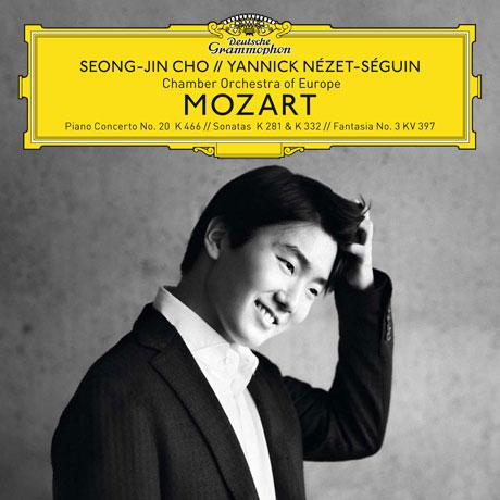 MOZART PIANO CONCERTO NO.20 & SONATAS K.281, 332/ YANNICK NEZET-SEGUIN [모차르트: 피아노 협주곡 20번, 소나타 3 & 4번] [딜럭스 하드커버북]