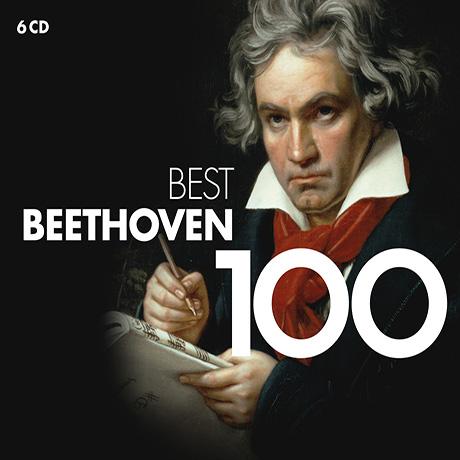 BEST 100 [베토벤: 베스트 100]