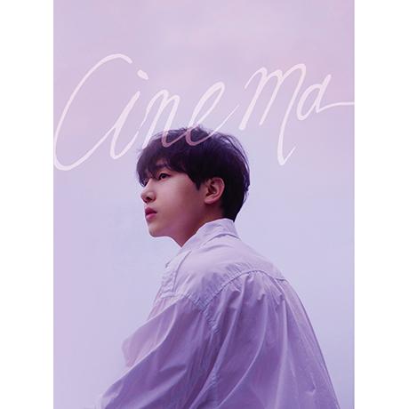 CINEMA [EP]