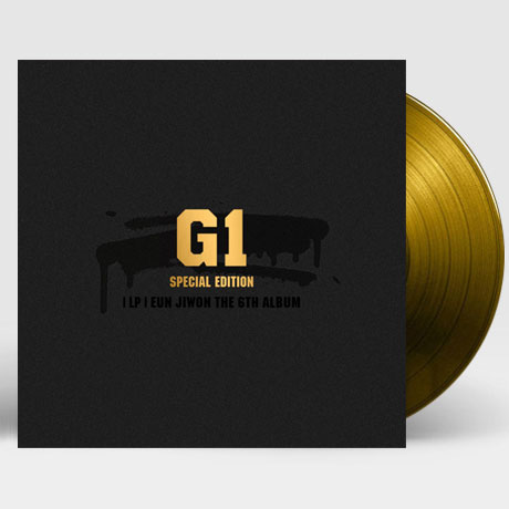 EUN JIWON THE 6TH ALBUM: G1 [LP] [한정반]