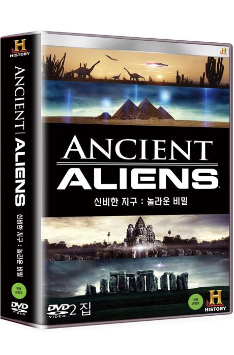 히스토리채널: 신비한 지구 - 놀라운 비밀 2집 [ANCIENT ALIENS]