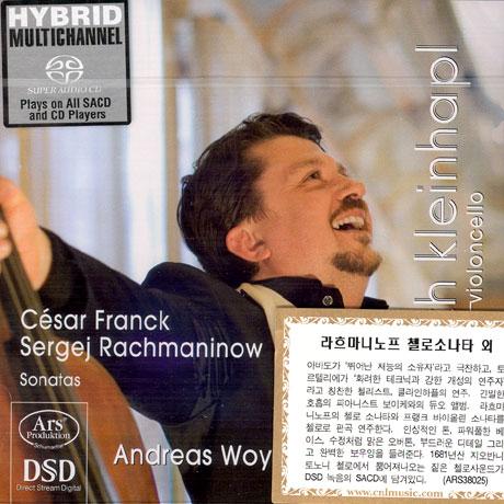 SONATAS/ FRIEDRICH KLEINHAPL/ ANDREAS WOYKE - 라흐마니노프 첼로소나타 외 [SACD HYBRID]