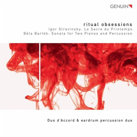 RITUAL OBSESSIONS/ DUO D`ACCORD, EARDRUM PERCUSSION DUO