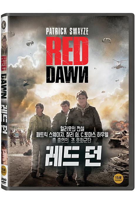 레드 던 [RED DAWN]