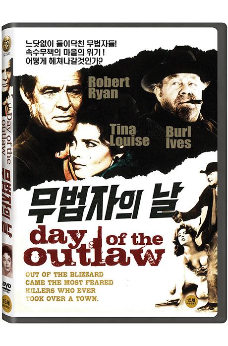 무법자의 날 [DAY OF THE OUTLAW]