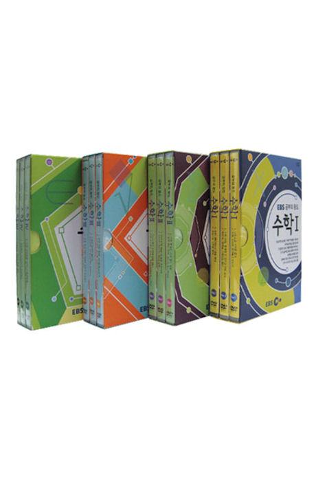 EBS 공부의 왕도: 수학 4종 시리즈