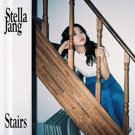 STAIRS [EP]