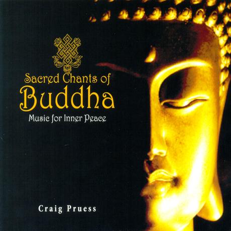 SACRED CHANTS OF BUDDHA [신성한 붓다 찬트 명상음악]