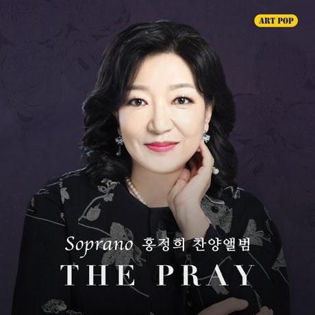 THE PRAY