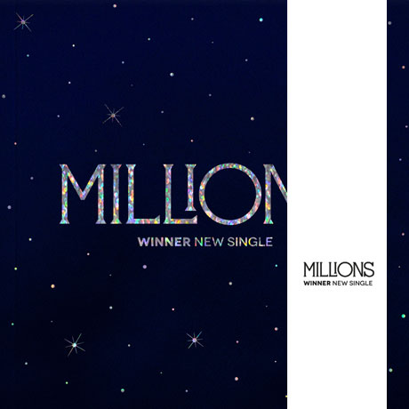 MILLIONS: WHITE LIGHT VER [NEW SINGLE]