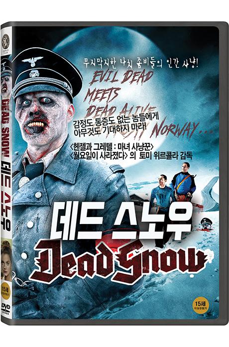 데드 스노우 [DEAD SNOW]