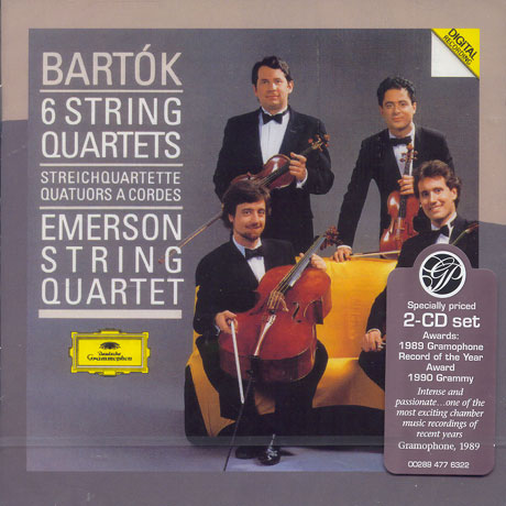 THE 6 STRING QUARTETS/ EMERSON STRING QUARTET