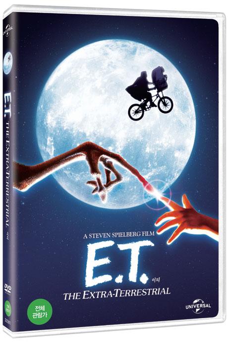이티 [E.T.]