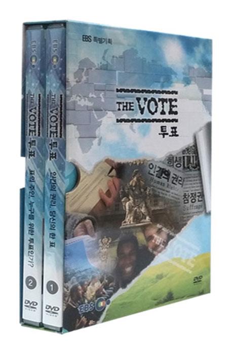 EBS THE VOTE 투표