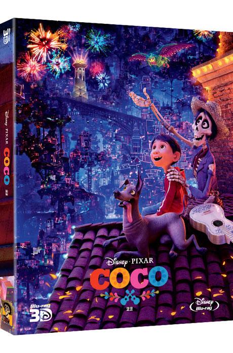 코코 3D+2D [COCO]