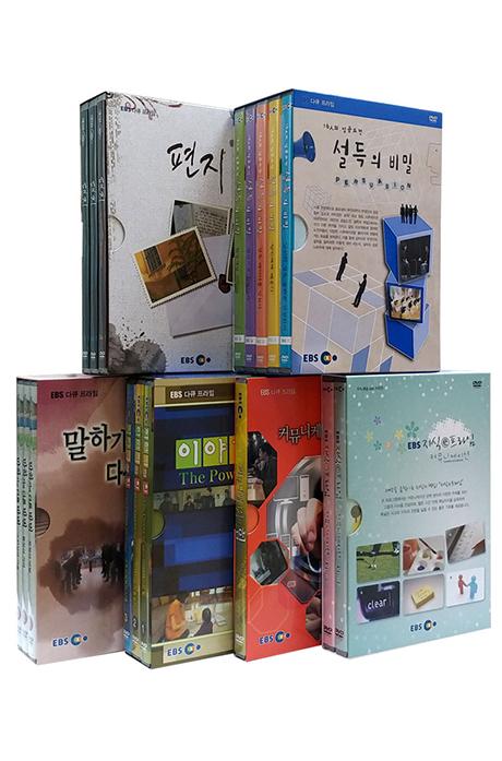 EBS 인성교육(커뮤니케이션) 6종 시리즈