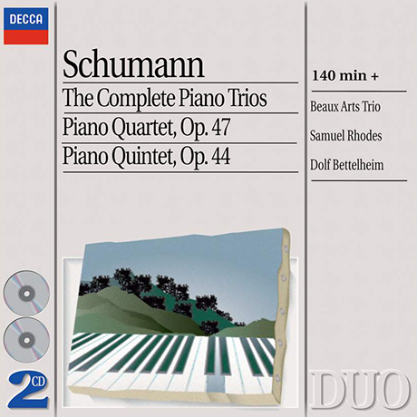 THE COMPLETE PIANO TRIOS/ BEAUX ARTS TRIO [DECCA DUO] [슈만: 피아노 트리오 전곡 - 보자르 트리오]