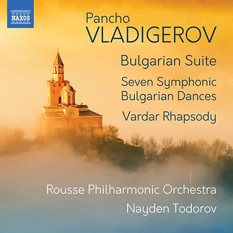 BULGARIAN SUITE, SEVEN SYMPHONIC BULGARIA DANCES, VARDAR RHAPSODY/ NAYDEN TODOROV [블라디게로프 : 불가리아 모음곡, 7개의 교향적 불가리아 춤곡, 바르다르 랩소디]