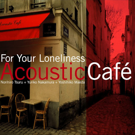 FOR YOUR LONELINESS