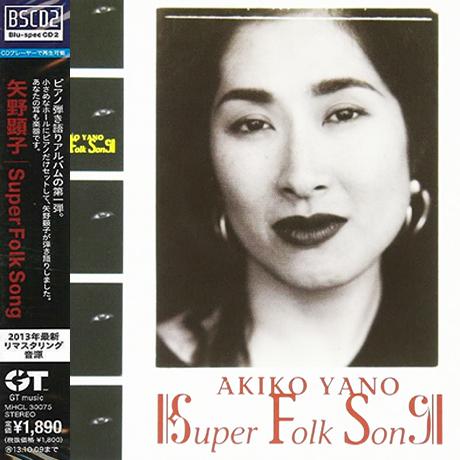 SUPER FOLK SONG [BLU-SPEC CD2]