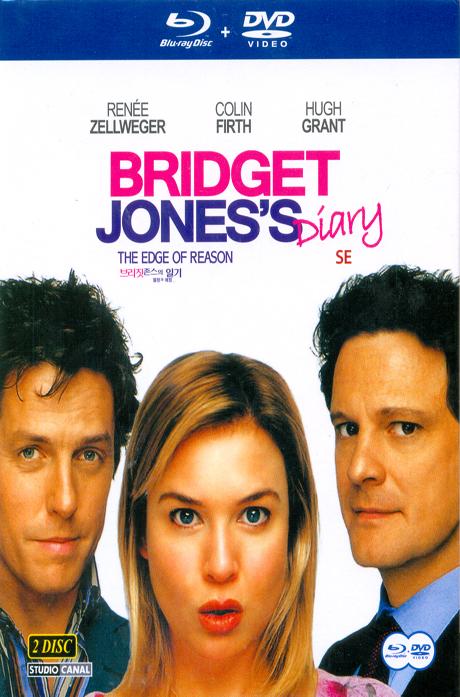 브리짓존스의 일기: 열정과 애정 S.E [BD+DVD] [BRIDGET JONES`S DIARY: THE EDGE OF REASON]