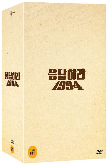 응답하라 1994 [일반판] [TVN 드라마]