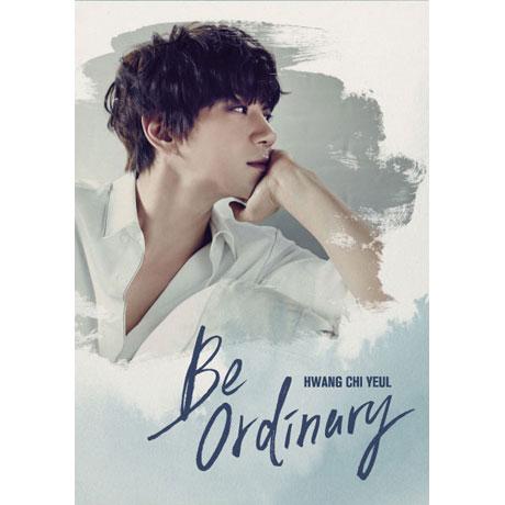 BE ORDINARY [미니 1집]