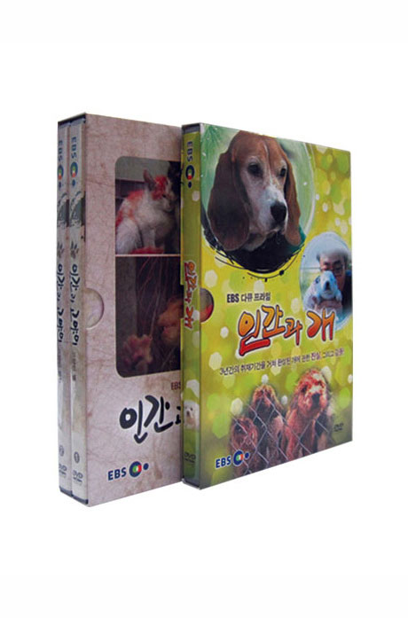 EBS 인성교육 2종 시리즈: 개와 고양이 이야기