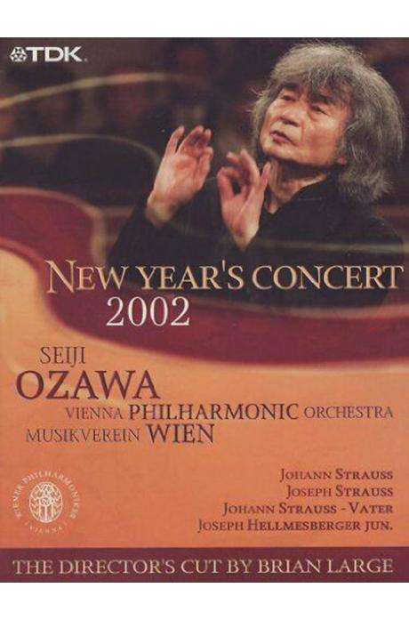 NEW YEAR`S CONCERT 2002/ SEIJI OZAWA