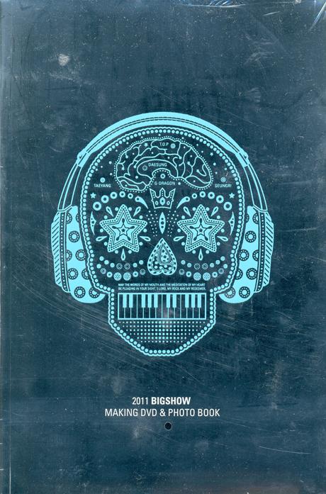 2011 BIG SHOW MAKING [DVD+PHOTO BOOK]