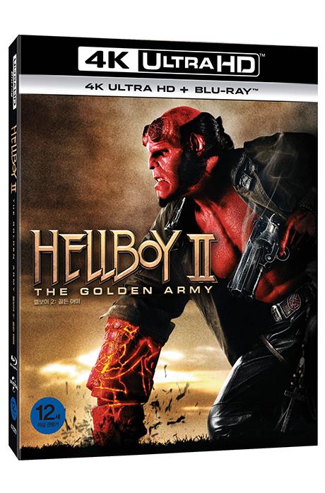 헬보이 2: 골든 아미 4K UHD+BD [오링케이스 한정판] [HELLBOY 2: THE GOLDEN ARMY]